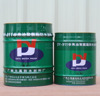 Two Part Polyurethane Waterproof Coating Waterproof Paint