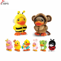 money save cute child money box toy