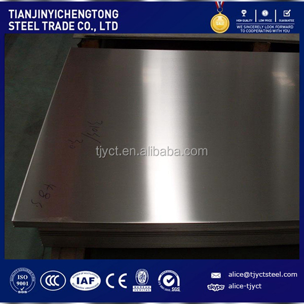 China manufacturing 1.5mm thick 316 316l stainless steel plate