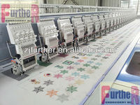 9 needles 24 head embroidery machine high speed flat embroidery machine sequin embroidery machine