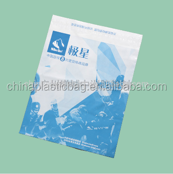 high quality printed custom material made biodegradable envelop mail bag