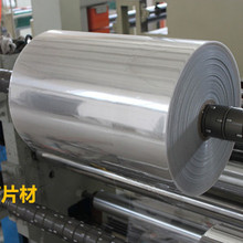 Alibaba High performance clear food grade plastic PET roll sheet with low price