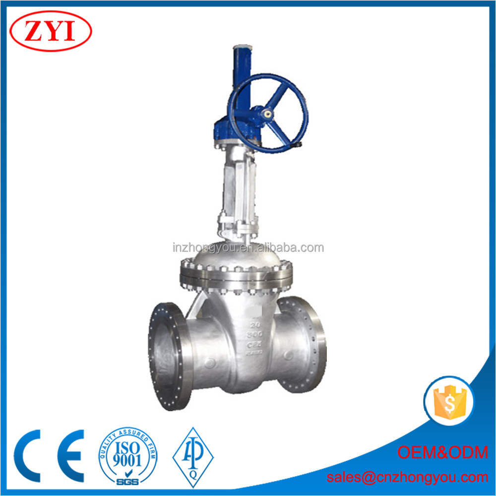 12 months warrenty time gear operated gearbox gate valve