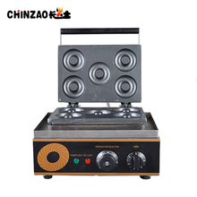 Hot Sale Automatic 5 pieces Commercial Electric Donut Maker