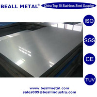 304 316 bronze finish stainless steel sheet