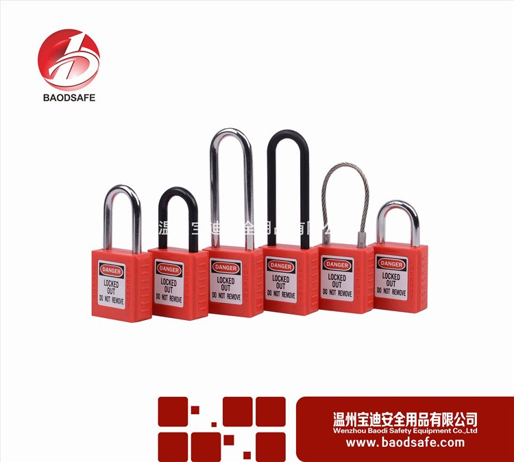 good safety lockout padlock lock europa