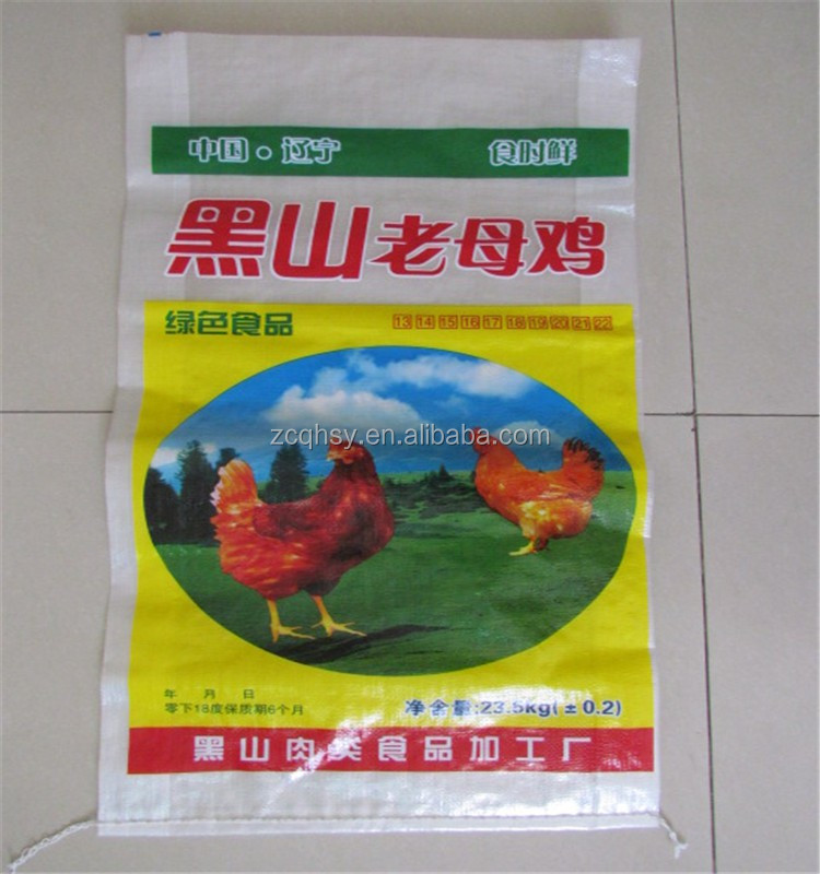printed pp woven bag for bird feed packakging bags/pigeon feed bag/dove feed bag/duck feed bag sack/chicken feed bag sack 50kg