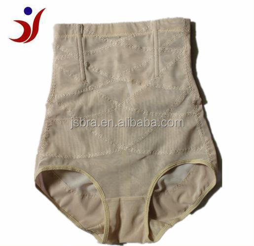 slimming high waist panties for female made in China Shantou Gurao manufactory (accept OEM)