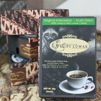 Luwak Coffee Quot IndonesianKopiLuwak Reguler 50grams