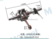 Crankshaft fits for honda GX35/140F 35cc~40cc 4 Stroke Small Gas engine
