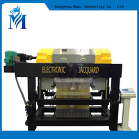 WUMU 1344 hooks electronic jacquard towel weaving machine