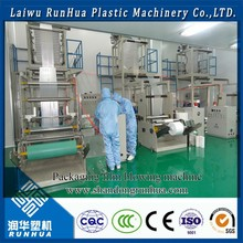 2015 high quality Rotary die ABA layer Plastic film blowing Machine