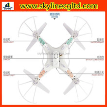 big size 2.4GHz four rotor helicopter ,aircraft quadrocopter with special design
