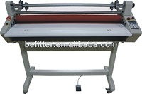 1050mm Poster Hot Cold Roll Laminating Machine