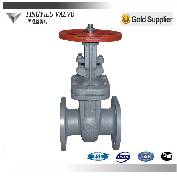 Russian standard cast iron gate valve with drain manufacturer