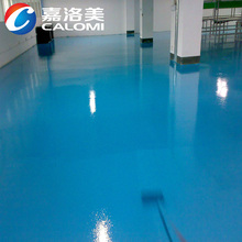 Calomi epoxy paint floor coatings,wear and dust prevention