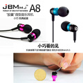 jbm A8 3.5mm In ear Headphone Ivery With MIcrophone factory supply mobile phone headphone