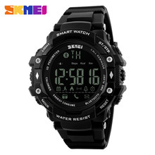 Skmei 1226 Cheap Waterproof smart watch app remind android bluetooth watch connect with phone