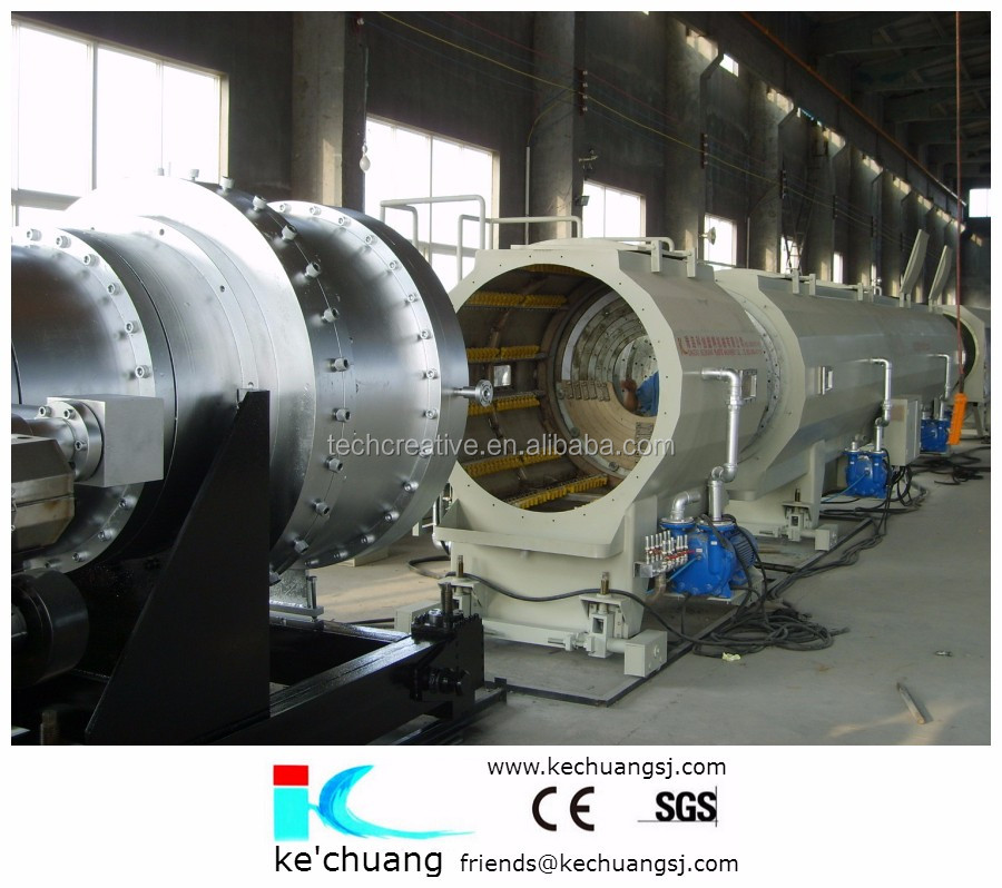PE /HDPE/PP/PPR pipe plastic extruding machine