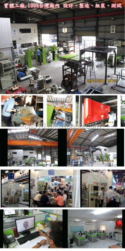 Nuts Cashew Packing Machine Pouch Packaging Machine Seeds Packing Machine