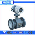 low cost compact type electromagnetic flowmeter for water, compact type electromagnetic flowmeter,digital compact type electroma