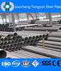 HOT SALES big inch seamless steel pipe sch40 astm a106