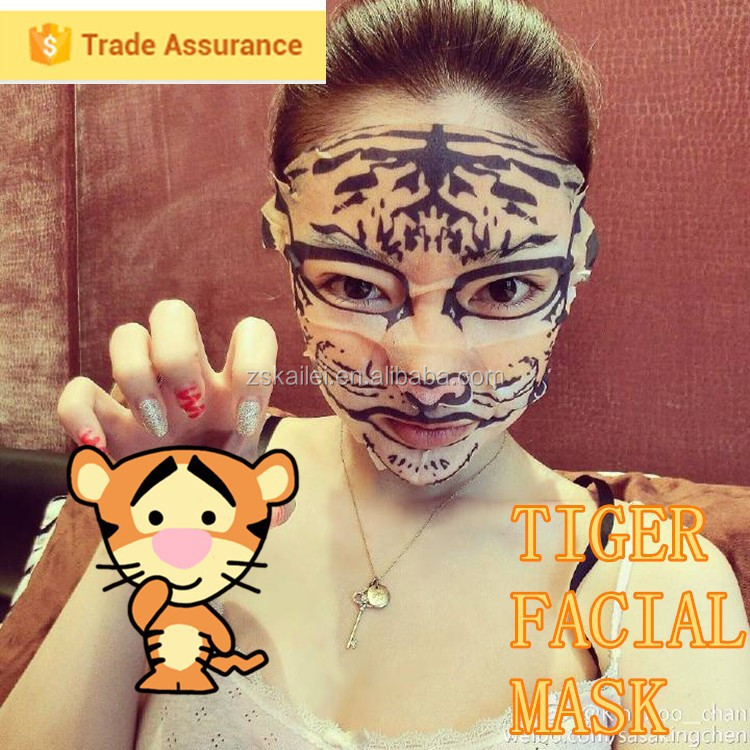 2015 new products beauty OEM Animal beauty face masks