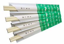 Low Price Twin Bamboo Chopsticks With Half Open Paper Sleeves