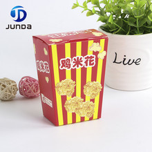 Wholesale fried chicken disposable packaging folding box for sale