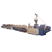 XDC SJSZ-65/132 PVC PIPE PRODUCTION LINE