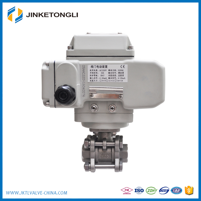 316 motorized control nature gas ball valve