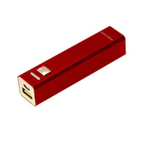 UL certification approved promotion gift portable plastic power bank 2200mah with adapters best-seller in china market