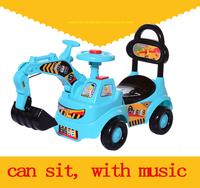 full plastic children engineering truck, kid excavator,soil digger
