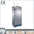 outdoor drinking water fountain,water dispenser