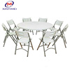 Outdoor and indoor restaurant round banquet plastic folding table