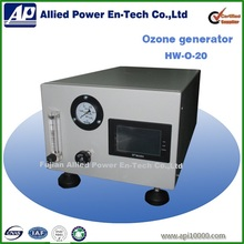 ozone generator cell for water treatment