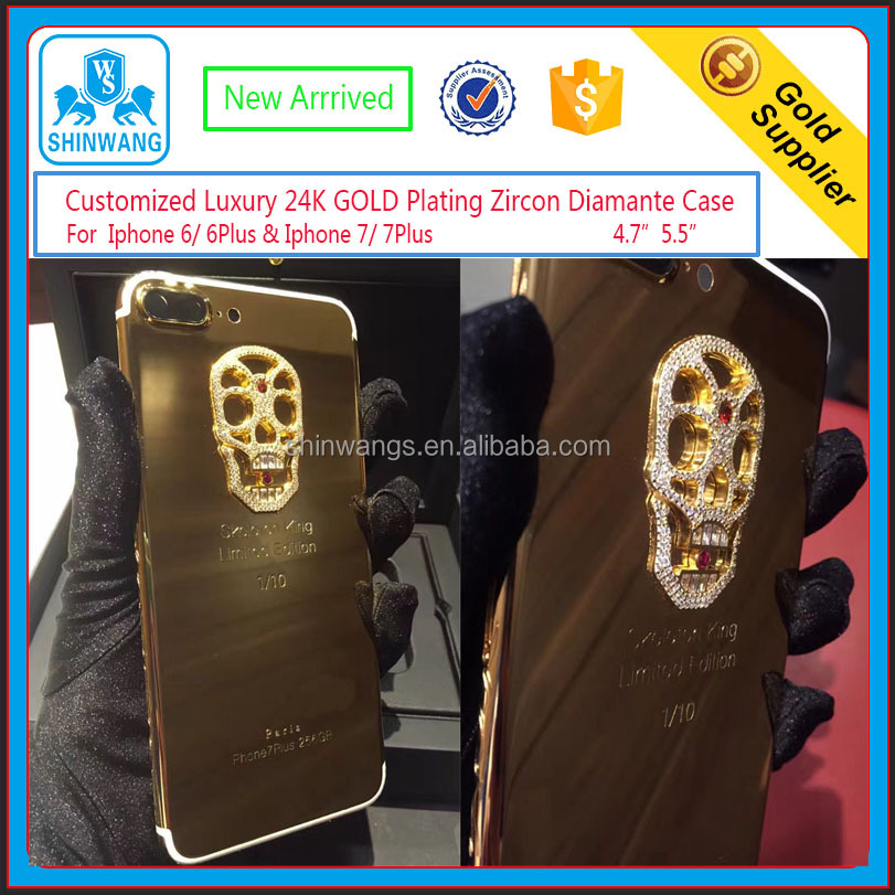 Luxury Engraved Skull Mobile Phone Case for iPhone 6/6 Plus