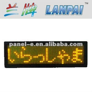 Promotional mini led scrolling message sign led screen indoor name tag led display