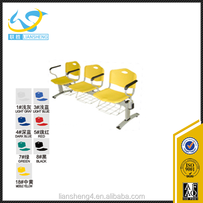 High quality yellow 3-seater plastic eaiting chair/school chairs with arm