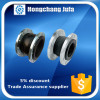 high pressure dn 150 flexible coupling single sphere rubber expansion joint bellow