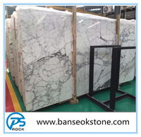 China Natural snow white marble stone