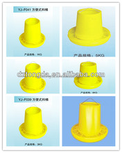 Good quality for plastic feeder for chick, broiler and birds made in china