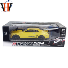 2.4G rc car 1:10 high-speed car toy children radio control toy