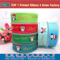 Glitter printed wholesale character ribbon