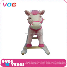 2016 Most popular indoor kids amusement rides cute animal rocking horse saddles for sale