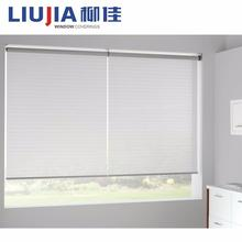 New Product Custom Design Wholesale Horizontal Window Roller Blinds