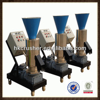 High Quality of animal feed pellet making mill