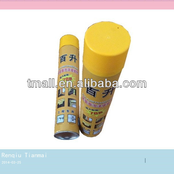750ML HK Great Stuff One Component PU Foam Polyurethane Spray Foam Manufacturer
