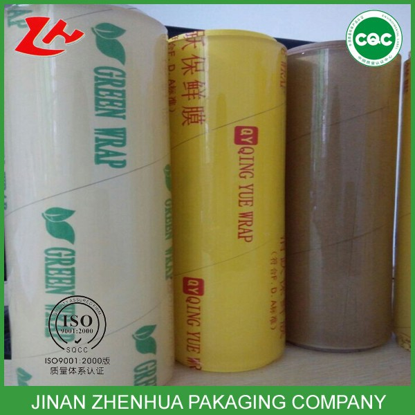 heavy duty plastic wrap cling packaging quality pvc cling film for food wrap