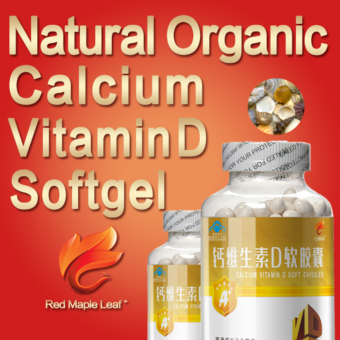 Natural Milk Calcium Vitamin Soft Gels,Capsules,Tablets,Softgels,pills,supplement - Manufacturer,Price,OEM,Private Label